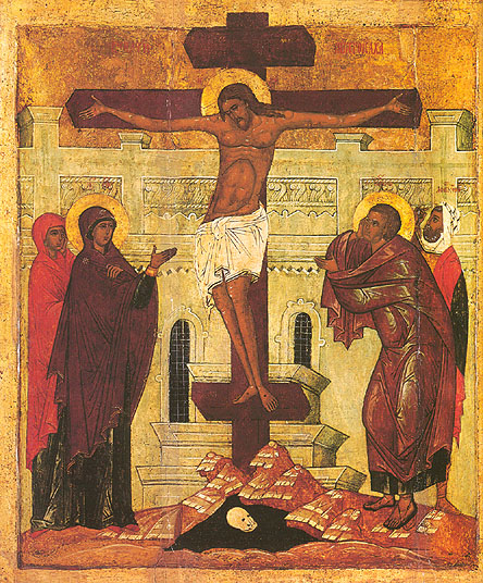 the crucifixion of russia pdf